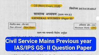 UPSC Civil Service Mains Previous year GS- II (general study) Question Paper