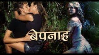 BEPNAH (2020) New Released Full Hindi Dubbed Movie   Hollywood Movies In Hindi Dubbed 2020