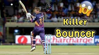 Top 10 killer balls on Face in cricket history ever