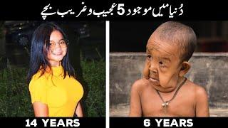 5 Most Unusual and Unique Kids in the World that Actually Exist 2020 | Amazing facts