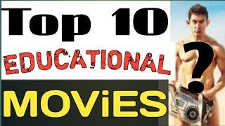 Top 10 educational movies in hindi || movies must watch 2020 || top education movies
