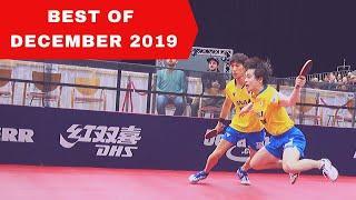 Meilleurs points de tennis de table Décembre 2019 / Best table tennis points December 2019