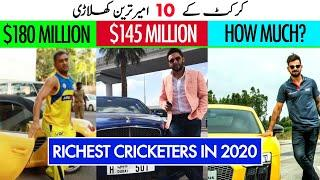 Top 10 Richest Cricketers In The World Forbes - Net Worth Of Richest Cricketers Updated 2020
