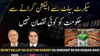 Holding Senate elections by secret ballot does no harm to the government