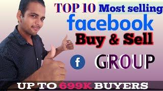 Top 10 biggest marketplace buy and sell group || Facebook buy and sell group || best Facebook group