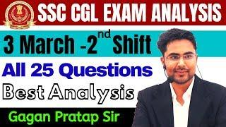 3 March-2nd Shift SSC CGL 2019 ANALYSIS | CGL Tier-1 Maths Analysis All 25 Questions By Gagan Pratap