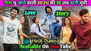 Top 10 Love Story South Movie In Hindi Dubbed |_All Time_| Available On Youtube.