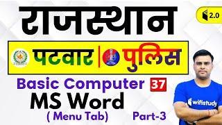 3:30 PM - Rajasthan Patwari 2019 | Basic Computer by Pandey Sir | MS Word (Menu Tab) | Part-3