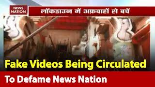 FAKE NEWS ! This Is TRUTH Of News Nation's Ayodhya Clip  In Lockdown I  News Nation