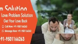 Top astrologer in India | Love problem solution | Get your love back 2020