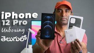 iPhone 12 Pro Unboxing | MagSafe, Silicone Case & 20W USB-C Adapter unboxing | Telugu