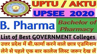 UPTU / AKTU / UPSEE 2020 | B.Pharma | Top Best Government Colleges & Universities for B.Pharma