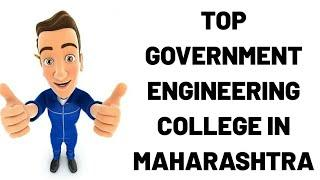 TOP GOVERNMENT ENGINEERING COLLEGE IN MAHARASHTRA