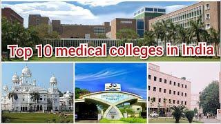 Top 10 Medical Colleges in INDIA | Best top Government Medical college India | NEET 2020 | Neet 2021