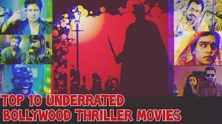 Top 10 Underrated Bollywood Thriller Movie (সেরা দশ বলিউড থ্রিলার)