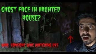 Explored an abandoned and haunted house in a dense forest of Matheran   Top haunted places of India
