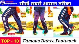 Top 10 Famous Footwork Dance Tutorial   Teach By Krishna Sir   #krishnarockers
