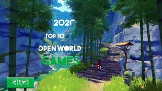 Top 10 Best Open World Game For Android And IOS Of 2020 || Bangla Game Review