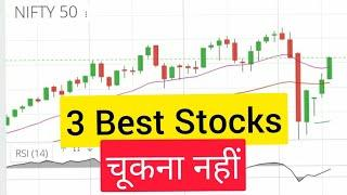 Important Announcement ❤ Nifty Weekly View at Wealth SaGa Global | 3 Best Stock to Buy Now #wsg #ws