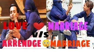 Love ❤️ marriage v/s arrendge