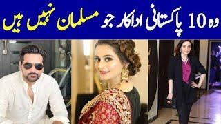 Top 10 Pakistani Celebrities Who Are Not Muslims