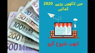 top 5 online business ideas for 2020 Muhammad Naeem [business ideas 2020]