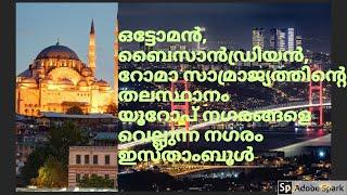 top 10 facts about Istanbul Malayalam turkey