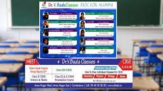 #classes for NEET & CBSE 10/11/12th StdDr.V.Baala Classes One to One Attention. 9840503838