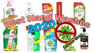 Top 10 Hand wash in India with price||Best Hand washes in 2020|| alcoholic Hand wash