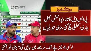 Big Changes in Pakistan Super League Latest Points Table | PSL 5 Points Table Today