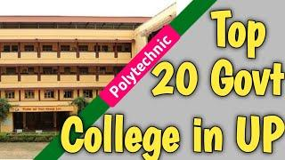 up polytechnic top 10 government college |  top 20 UP Polytechnic College Ranking 2020 |best college