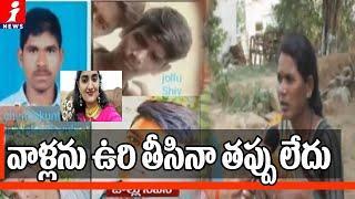 వాళ్లను ఉరి తీసినా తప్పు లేదు   Priyanka Reddy Murder Accused Kesavulu Mother And Wife Face To Face