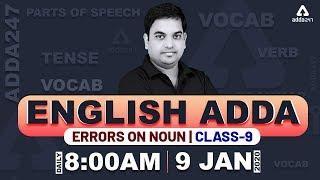 Errors of Noun & Vocabulary Words English Learn || ENGLISH ADDA || (Class 9)