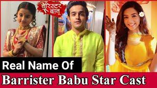 Real Name of Barrister Bahu Star Cast || #BarristerBahu