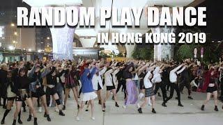 [2019] KPOP END OF YEAR RANDOM DANCE CHALLENGE PARTY in HONG KONG 隨放隨跳