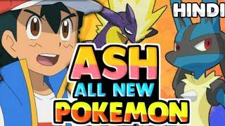 All Pokémon That Ash Can Catch in Pocket Monster Anime(2019)/Sword and Shield Anime Series In Hindi