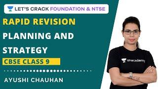 Rapid Revision Planning and Strategy | Rapid Revision | CBSE Class 9 | Biology | Ayushi Chauhan