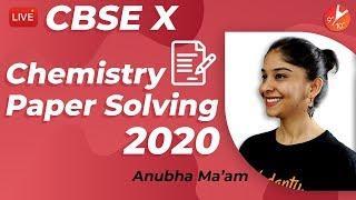 CBSE Class 10 Chemistry Board Question Paper Solving | Chemistry Sample Paper 2020 | CBSE Board Exam