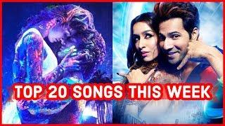 Top 20 Songs This Week Hindi/Punjabi Songs 2020 (January 18) | Latest Bollywood Songs 2020
