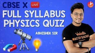 CBSE X : Physics Full SYllabus MCQ Quiz | CBSE 10 Quiz Series | CBSE Class 10 Physics| NCERT Vedantu