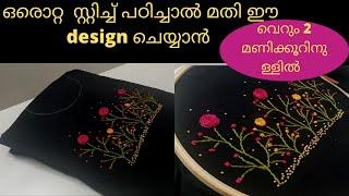 Hand embroidery neck design Malayalam/Stem stich embroidery/Plain top neck design.