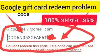 Couldn't Redeem This Code |Google Gift Card Redeem Country  Problem | Solve Gift Card Redeem Problem