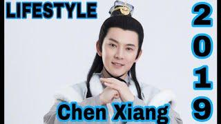 Chen Xiang Biography | Networth | Top 10 | Girlfriend | Age | Hobbies | Lifestyle | Secret Angel |