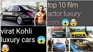 Top 10 celebrates luxury cars vs virat kholi luxury cars who's car is best