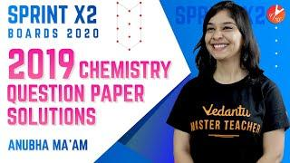 CBSE Class 10 Chemistry Board Paper 2019 Solutions | Chemistry Question paper 2019 CBSE Board Exam
