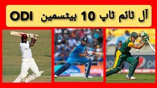 All Time Top 10 batsman Ranking in the world (1890 to 2021): 2 january 2021