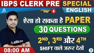 IBPS Clerk Pre Special 2019   English   Expected Paper
