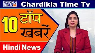 Corona Virus   Hindi News   Morning Top 10 News   Hindi Khabra   31 March 2020   Chardikla Time TV