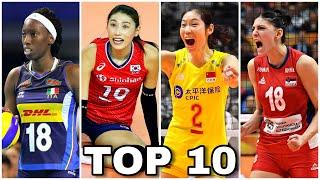 TOP 10 Best Women's Volleyball Players In The World 2019 (HD)