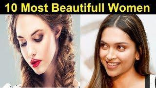 Top 10 Most Beautiful Girls in The World 2020 | दुनिया की सबसे खूबसूरत अभिनेत्रियां